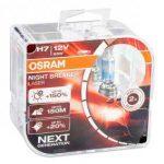 H7 55W OSRAM + 150% 2DB LASER